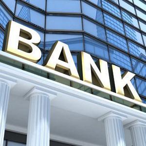 Банки Грязей