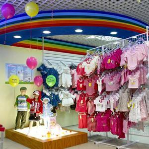 Детские магазины Грязей