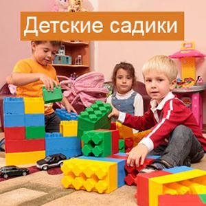 Детские сады Грязей