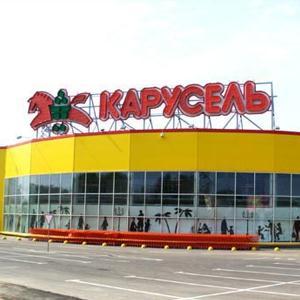 Гипермаркеты Грязей