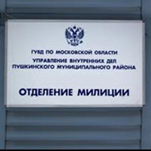 Отделения полиции Грязей