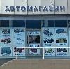 Автомагазины в Грязях