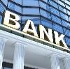 Банки в Грязях