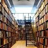 Библиотеки в Грязях