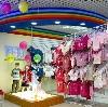 Детские магазины в Грязях