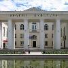 Дворцы и дома культуры в Грязях