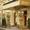 Гостиницы в Грязях