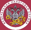Налоговые инспекции, службы в Грязях