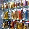 Парфюмерные магазины в Грязях
