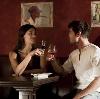 Рестораны, кафе, бары в Грязях
