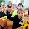 Школы в Грязях