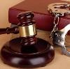 Суды в Грязях