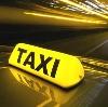 Такси в Грязях