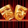 Театры в Грязях