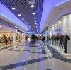 Торговые центры в Грязях