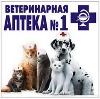 Ветеринарные аптеки в Грязях