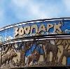 Зоопарки в Грязях