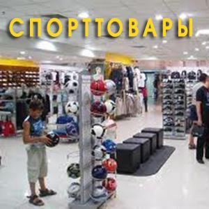 Спортивные магазины Грязей