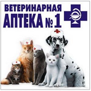 Ветеринарные аптеки Грязей